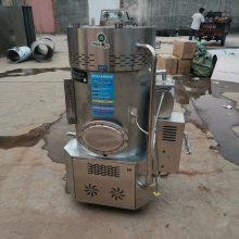 供应不锈钢燃气蒸发器 蒸柜电蒸发器批发  电锅炉批发