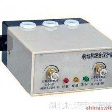 杭荣JDB-120-A电动机保护开关、电动机保护器