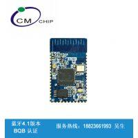 络达AIROHA AB1511 蓝牙4.1 AB1511J対耳TWS功能芯片模块 厂家直销