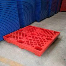仓储塑料卡板单面九脚塑料托盘陕西塑胶卡板1208九脚网格胶卡板