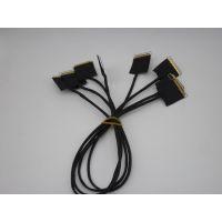 极细铁氟龙线 I-PEX20454屏线 正品供应