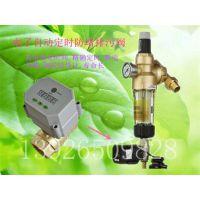 净水器定时自动排污球阀断电复位关阀自动浇花器空压机电子排水阀