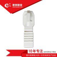 一次性挂锁 青岛S一次性挂锁塑料封条 医疗标牌标签 集装箱钢丝封条 锁扣铅封