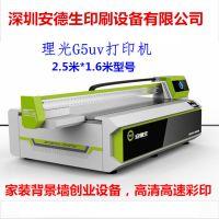 天津丝圈地毯uv打印机多少钱?