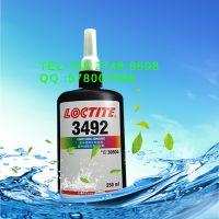 汉高乐泰3492紫外线UV胶讯息 美国进口乐泰3492UV胶水哪里买 250ml