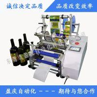 供应盈庆YQ-200半自动圆瓶不干胶贴标机