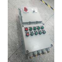 通化市防爆配电柜 吉林化工厂防爆电控柜