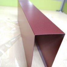 高仿木纹铝方通吊顶 外墙烤漆铝方通价格