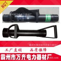 金属撞门锤 ZMQ-30金属撞门锤 便携式金属撞门器