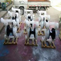 QBK-50 塑料泵 铝合金泵 气动隔膜泵