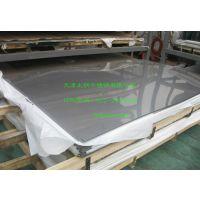 黑河304不锈钢板现在价格//304不锈钢板多少钱一吨@电话咨询天津太钢公司