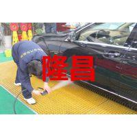 洗车房地面网格板@琼中洗车房地面网格板厂家
