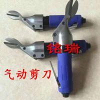 铁皮铝皮气动剪刀铭瑞剪切工具批发
