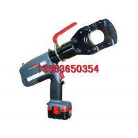 美国KuDos钢芯线液压切刀HEC-S55断线剪 断线钳 电缆剪汇能
