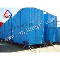 专业生产码头全自动移动式集装箱双线灌包机
