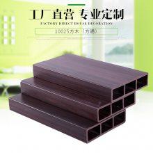 中国木竹纤维集成墙板吸音板装饰效果图18854480330