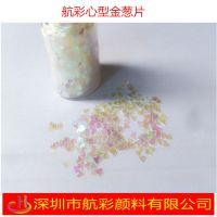镭射金葱粉五角星 心型圆形梅花金葱粉亮片 4mm金葱粉