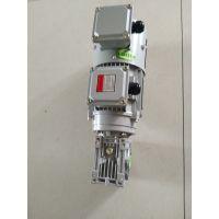 上海欢鑫变频电动机组合铝合金涡轮减速机