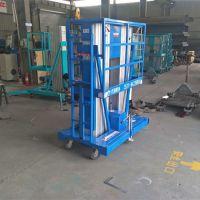 8米升降机 移动式铝合金式电动液压升降作业平台批发