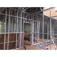 供应江苏镀铝锌轻钢龙骨G550-AZ150|金属雕花板|轻钢别墅整体材料