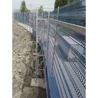 灵武市供应防风抑尘网 煤场挡风墙 三峰 圆孔可做水泥基础和钢结构支护 有安装队