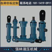 【厂家直销】油缸 工程、冶金、碟簧、单作用旋转高压油缸