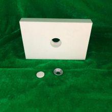 原煤斗耐磨陶瓷衬板 规格:100*50*10 硬度高 不粘料 淄博厂家供应