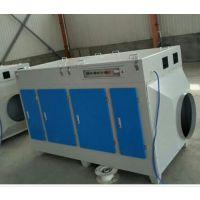 油漆车间废气处理@光氧净化设备@工业废气处理设备