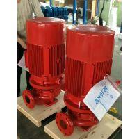 上海贝德泵业XBD6.0/20G-L 22kw自动单级单吸管道消防泵,3CF认证, 铸铁材质,