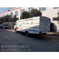 华通牌HCQ5070TXCQL5型吸尘车 扫路车 道路清扫车