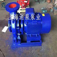 上海消泉直营供应卧式泵ISW40-223流量45扬程36离心管道泵