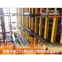 如何定型加固模板 天建实业全新方钢模板加固技术