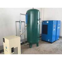 河南空压机价格|空压机使用品牌|博莱特空压机厂家|专业的博莱特空压机销售团队|空压机的维修配件|