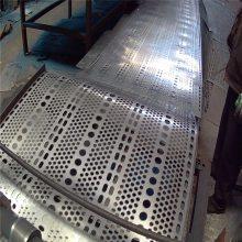 钢铁厂防尘网 防风抑尘网生产 旺来防风抑尘网价格