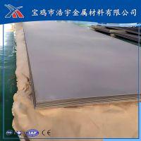 Ti-6Al-4V钛合金板 TC4/GR5钛板 ASTM B265宝鸡浩宇金属厂家生产。