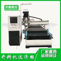 济雕数控开料机 木工下料机 板式家具生产线设备