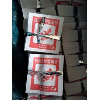 供应【优质】鸡柳袋食品级防油纸袋 批发食品袋 定做纸袋