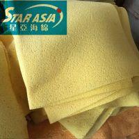 批发清洁吸水异形海绵 耐高温压缩木浆棉