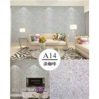 墙衣哪个品牌好用?墙衣壁砂都是那些?墙衣加盟、壁砂生产厂家、壁砂加盟