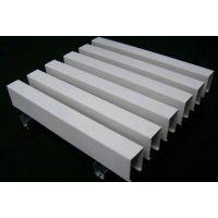白色铝方通(U型方通、U型槽)厂家直供