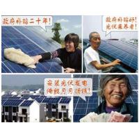 振阳太阳能科技公司供应株洲,长沙, 太阳能发电站,助你25年以上用自己的电