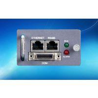 安耐特通讯电源销售安装咨询SM09L监控模块价格