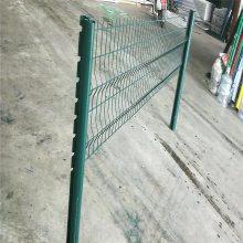 厂区围墙栅栏 活动围栏 隔离网报价
