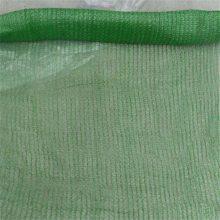 北京各种防尘网 防风盖沙网 绿化盖土网