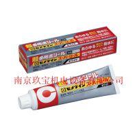 日本小西胶水SX-001中国销售#30523