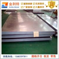 拉伸合金铝板 1100热轧铝板
