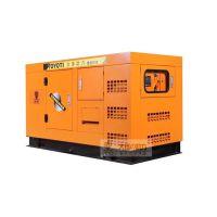 大型20KW静音柴油发电机尺寸
