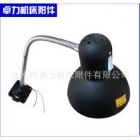 厂家生产 JB型卤钨工作灯 机床附件工作灯