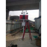 山东扬尘监测仪建筑工程环境在线实时监测系统设备华祥厂家免费联网