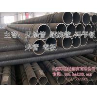 山西太原20#无缝钢管包钢供应 山西和盛达批发优质无缝钢管